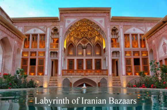 Labyrinth of Iranian Bazaars (12 Days)