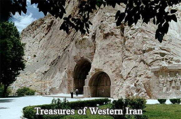 Treasures of Western Iran in 10 days